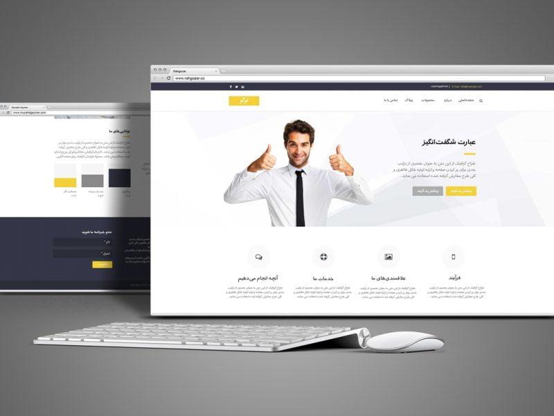 Web design Rahgozar Creative Studio 3 800x600 - مشاور ارتباطات رهگذر